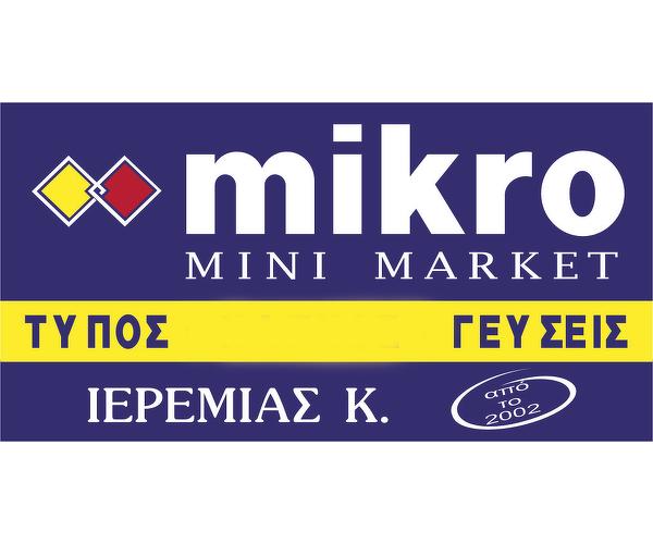 mikro market