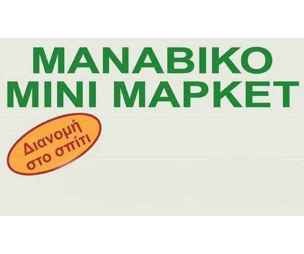 Minimarket Manaviko