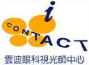 ICONTACT OPTOMETRY CENTRE 雲迪眼科視光師中心