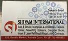 SHIVAM INTERNATIONAL