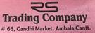 R S TRADING COMPANY