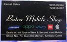 BATRA MOBILE SHOP