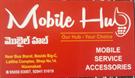 MOBILE HUB