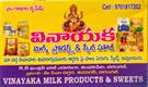 VINAYAKA MILK PRODUCTS AND SWEETS