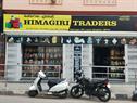 Himagiri traders