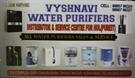 VYSHNAVI WATER PURIFIERS