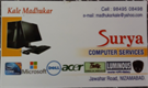 SURYA COMPUTER SERVICES