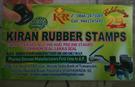 KIRAN RUBBER STAMPS
