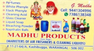 MADHU PRODUCTS