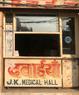 J K Medical Hall