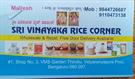 Sri vinayaka rice traders