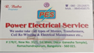 POWER ELECTRICAL SERVICES