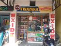 New Vinayaka Enterprises