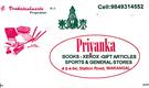 PRIYANKA BOOK STATION