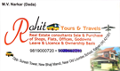 ROHIT TOURS & TRAVELS