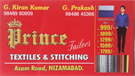 PRINCE TEXTILES AND TAILORS