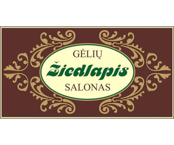 Gėlių salonas ŽIEDLAPIS