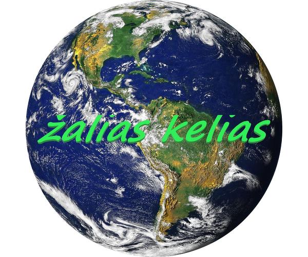 ŽALIAS KELIAS