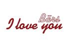 """BĀRS """"I LOVE YOU"""""""