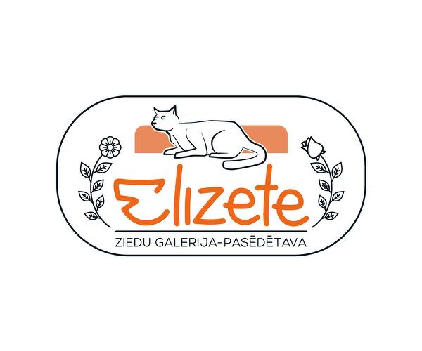 ELIZETE ziedu galerija - pasēdētava