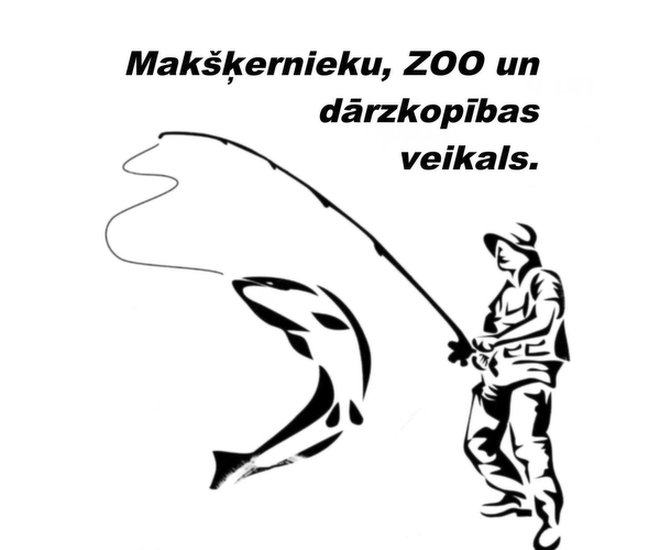 Makšķernieku, Zoo un Dārzkopības veikals
