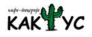 Caffe Pizzeria Kaktus
