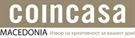 Coin Casa - Macedonia