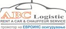 ABC Logistika