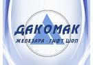 Dakomak