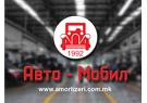 Avto-Mobil