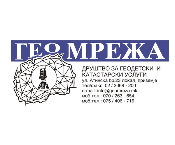 Geo Mreza Skopje (Гео Мрежа)