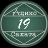 ACIKO-SALATA19