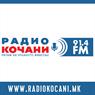 RADIO KOCHANI FM
