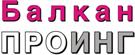 Balkan Proing - Skopje