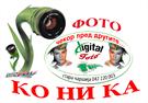 FOTO KONIKA