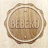 BEBEKO ZG