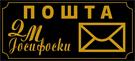 DM JOSIFOSKI