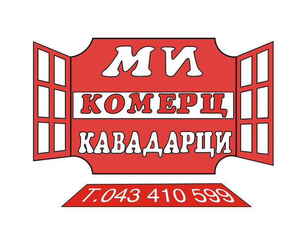 MI KOMERC 2000 KAVADARCI