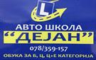 Avto Skola Dejan