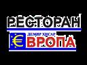 Restorant Evropa Demir Hisar