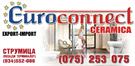 Euroconnect