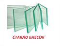STAKLO BLESOK-ALBEDO