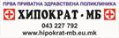 Zdravstvena organizacija HIPOKRAT - MB Veles