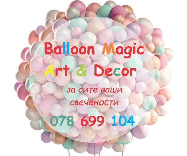 BALOON MAGIC ART & DECOR