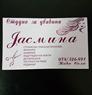 Salon za ubavina JASMINA