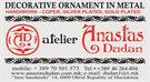 """Umetnicko oblikuvanje na metal """" Atelier Dudan"""""""