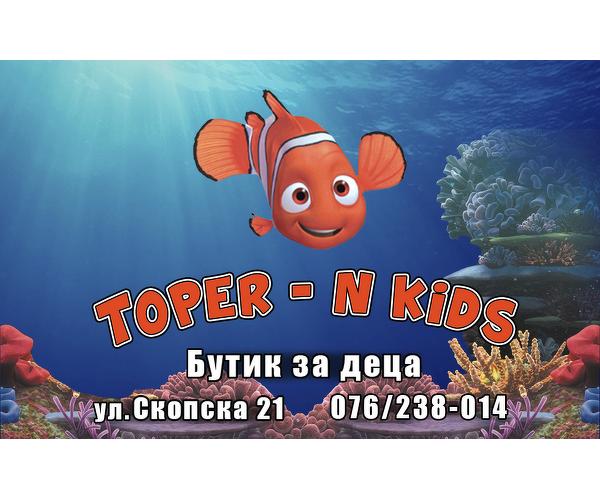 Butik za deca TOPER-N