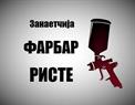 Zanaetchija - Farbar Riste