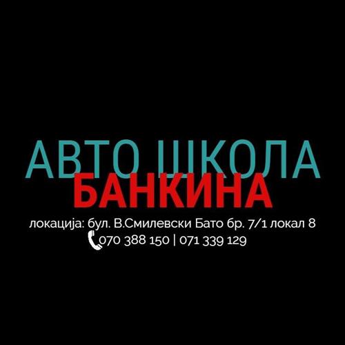 Avto Skola Bankina
