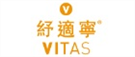 Vitas Soothing Product